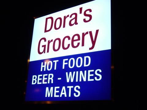 Dora's Grocery